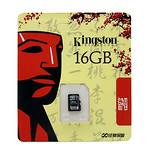 the-kingston-16gb