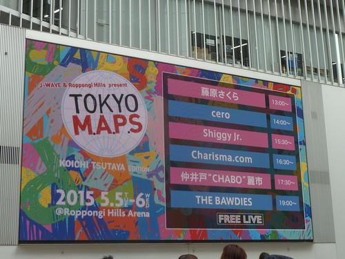 TOKYO M.A.P.S 2015
