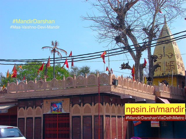 A Shani mandir is situated at the left side of Natraj posture, attached with main primary hall. On every saturday devotees offer mustard oil and pray to absorbed their all pain and difficulties.