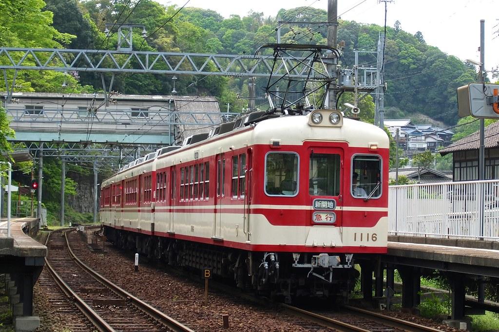 DSCF9525
