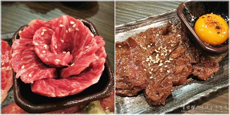 18肉盤5-和牛橫隔膜