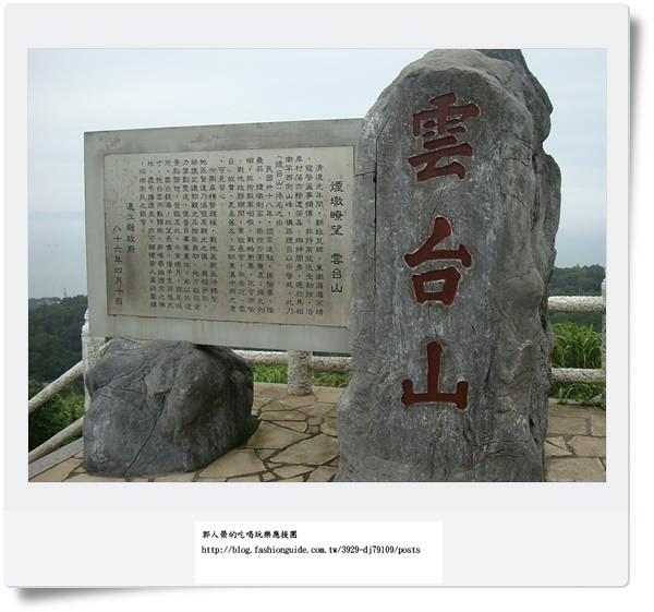 34 雲台山1