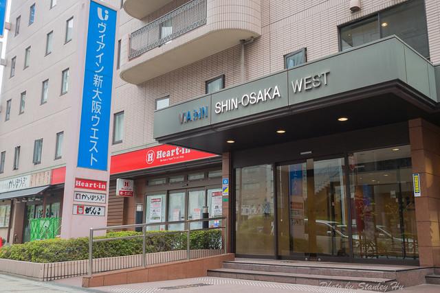 Viainn Shin-Osaka West