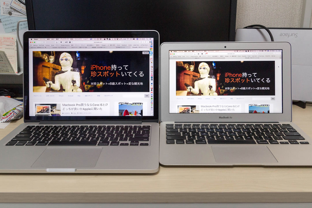 MacBook_ProとMacBook_Airを並べた