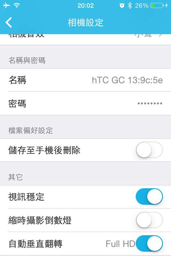 HTC RE (10)