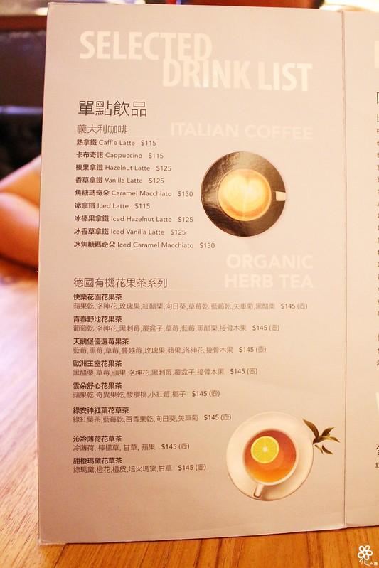 NINI尼尼義大利餐廳菜單 (5)