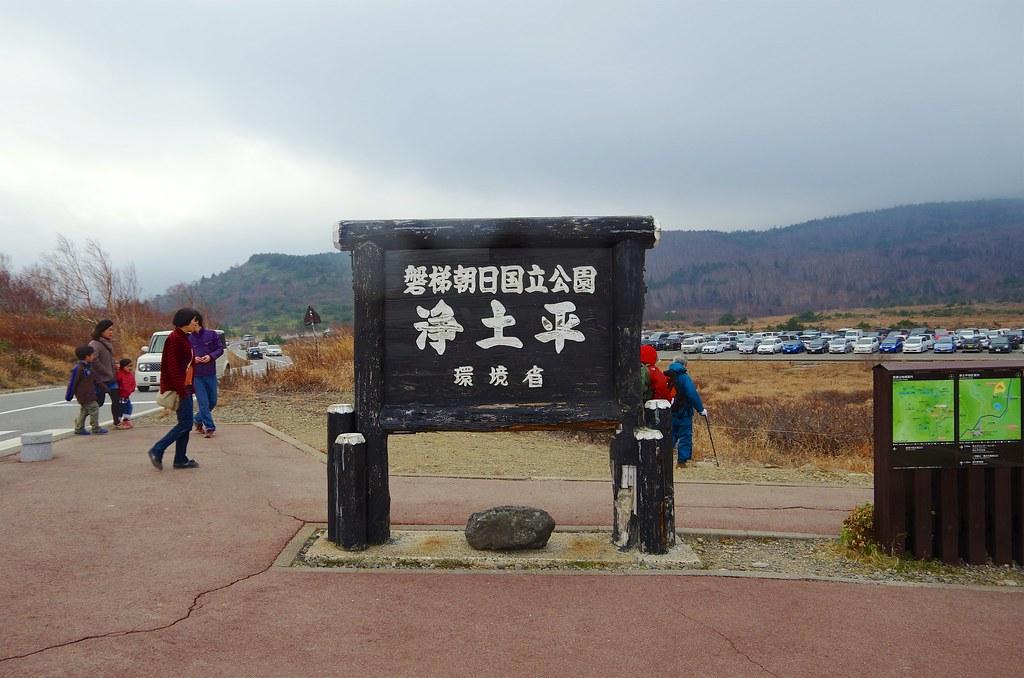 Mt.Issaikyo 028