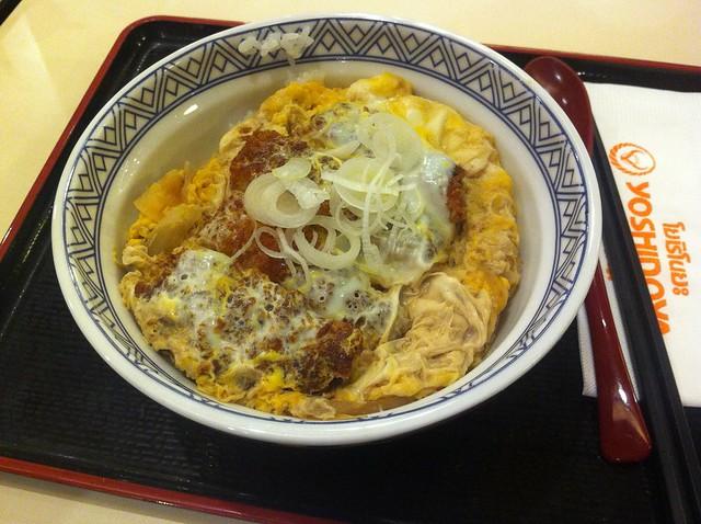 25. Yoshinoya
