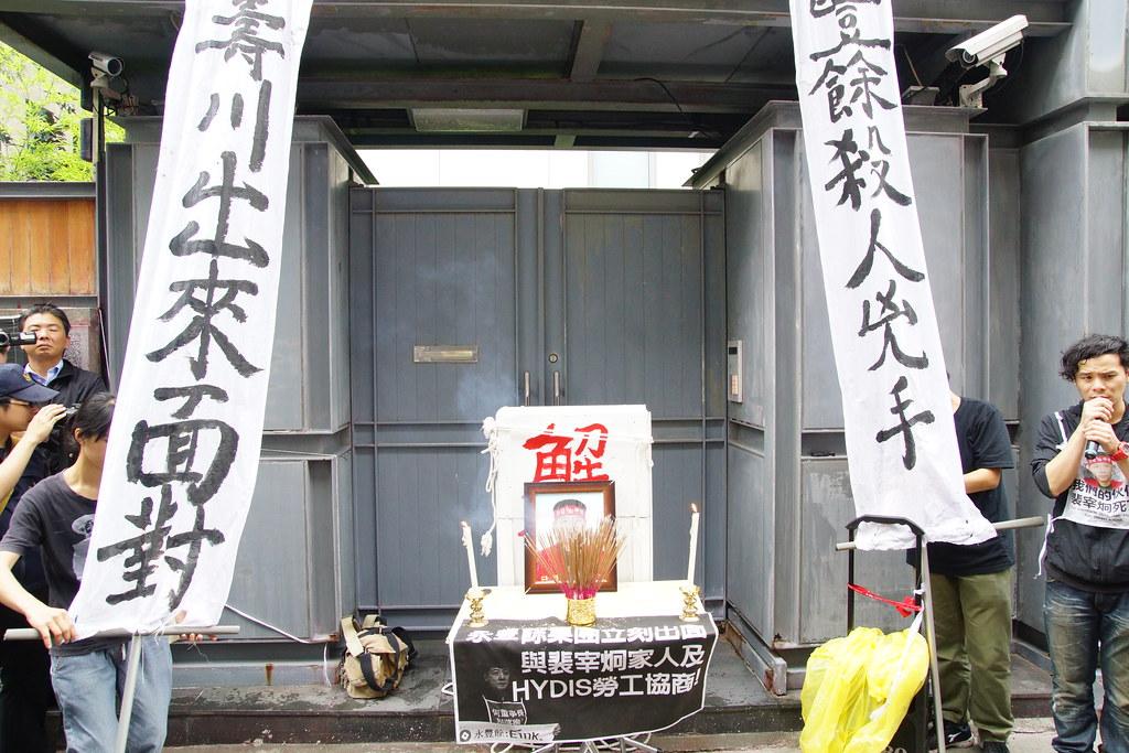 何壽川住家前設裴宰炯的靈堂。(攝影:王顥中)