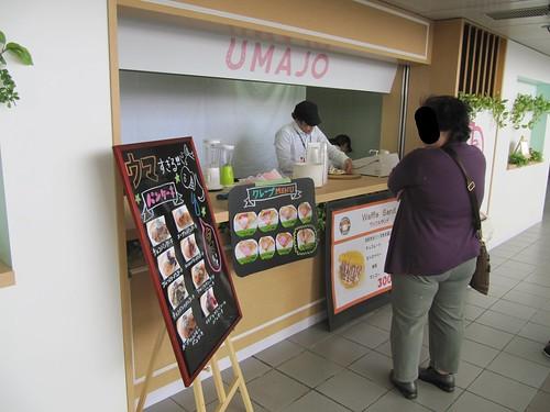 阪神競馬場のUMAJO SPOT