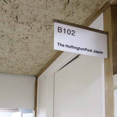 オレらが昔、共同アトリエで使わせてもらってた教室。