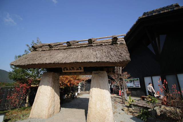 20141124-曽爾高原-0328.jpg