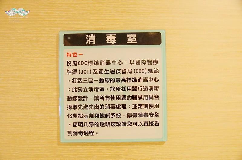 DSC08493