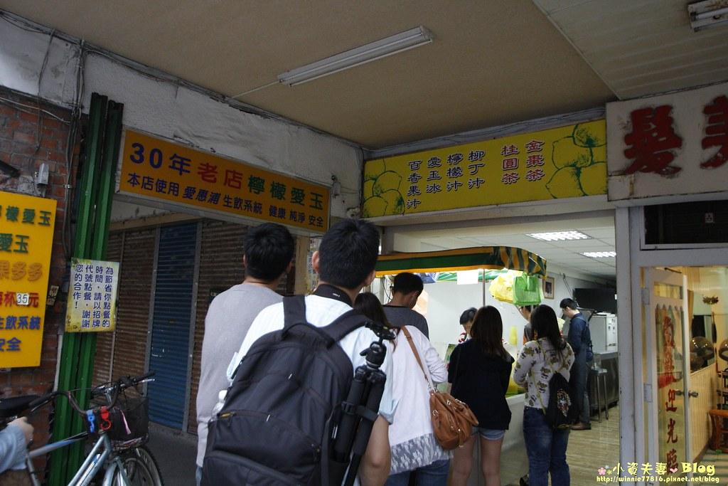 30年老店檸檬愛玉 (6)