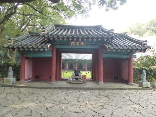 Co-Jejudo-Jeju-bus-centre-ville-Samseongyeol (4)