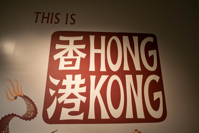 This is Hong Kong, Hong Kong Museum of History | packmeto.com