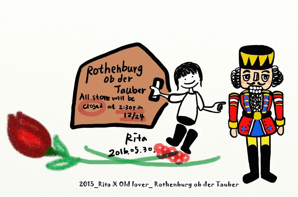 羅騰堡-6-2