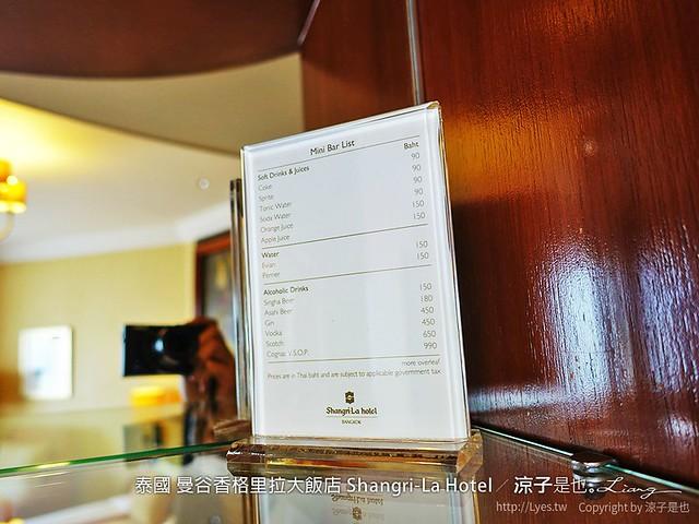 泰國 曼谷香格里拉大飯店 Shangri-La Hotel 7