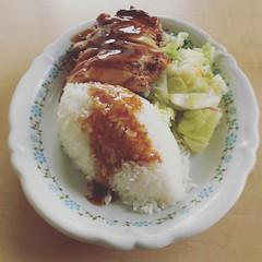 Chicken Teriyaki since 1989!
