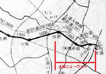 新交通システム筑波研究学園線 土浦ニューウェイ (4)