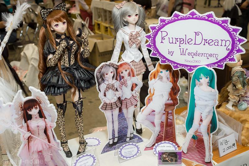 DollsParty33-305-DD-DSC_2129