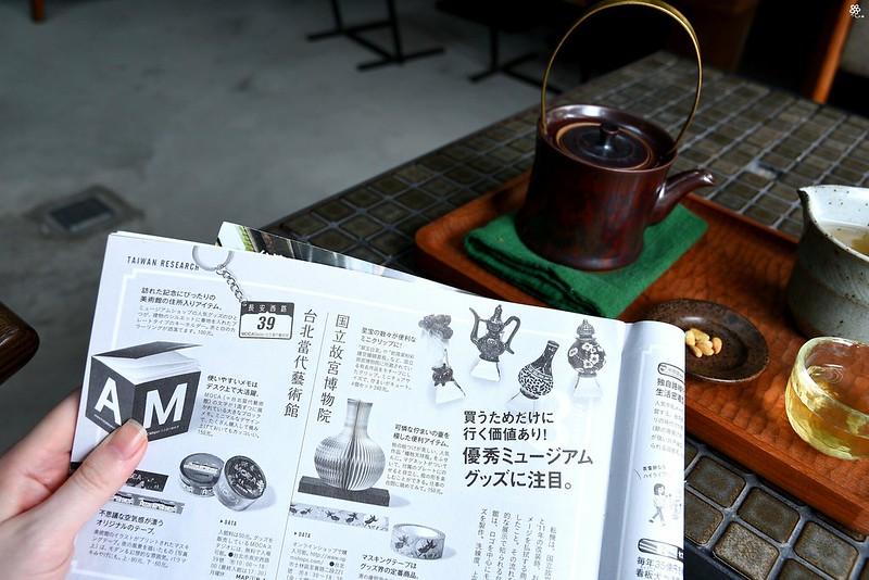 六張犁咖啡苔毛tiamocafe苔毛咖啡廳營業時間菜單 (29)