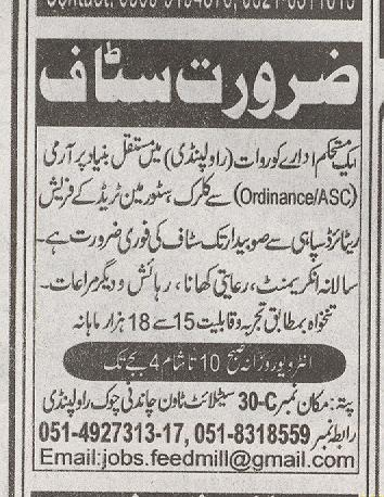 Retired Army Officers Jobs 2016
