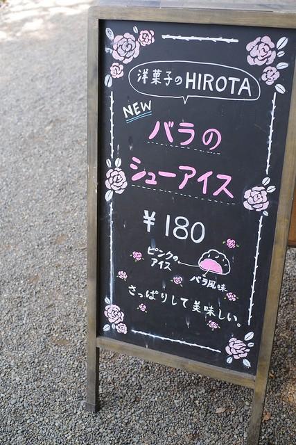 2016/05/21_古河庭園バラフェスタ-47