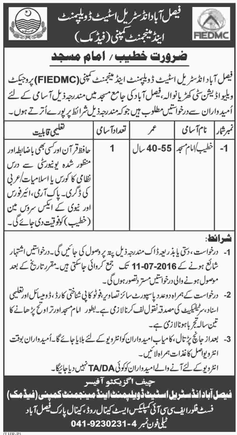 Faisalabad Industrial State Development and Management Company Jobs