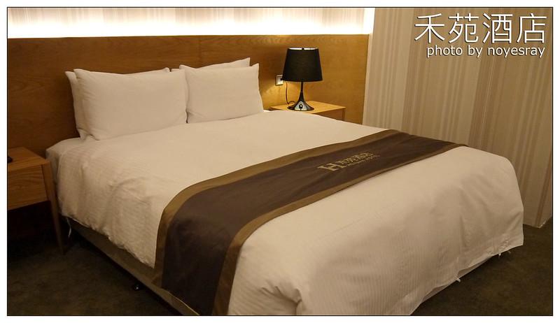 禾苑酒店 05