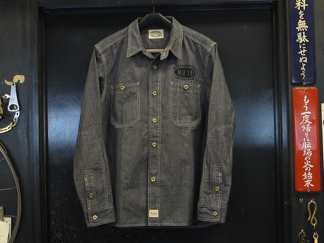 Rew10 work shirts Shambray