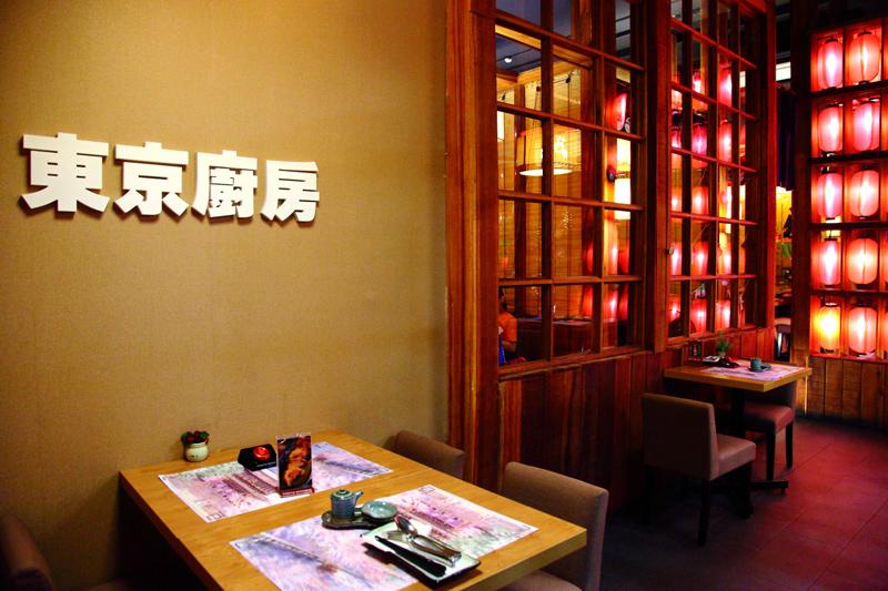 Tokyo-Kitchen-Restaurant