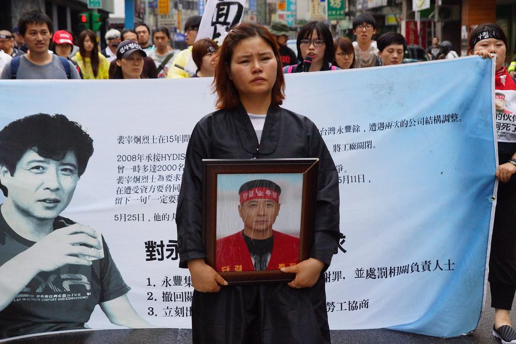 Hydis裴宰炯遺孀李美羅(圖中)來台抗議。(攝影:王顥中)