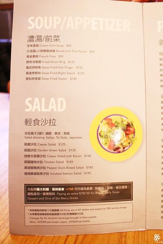 NINI尼尼義大利餐廳菜單 (1)