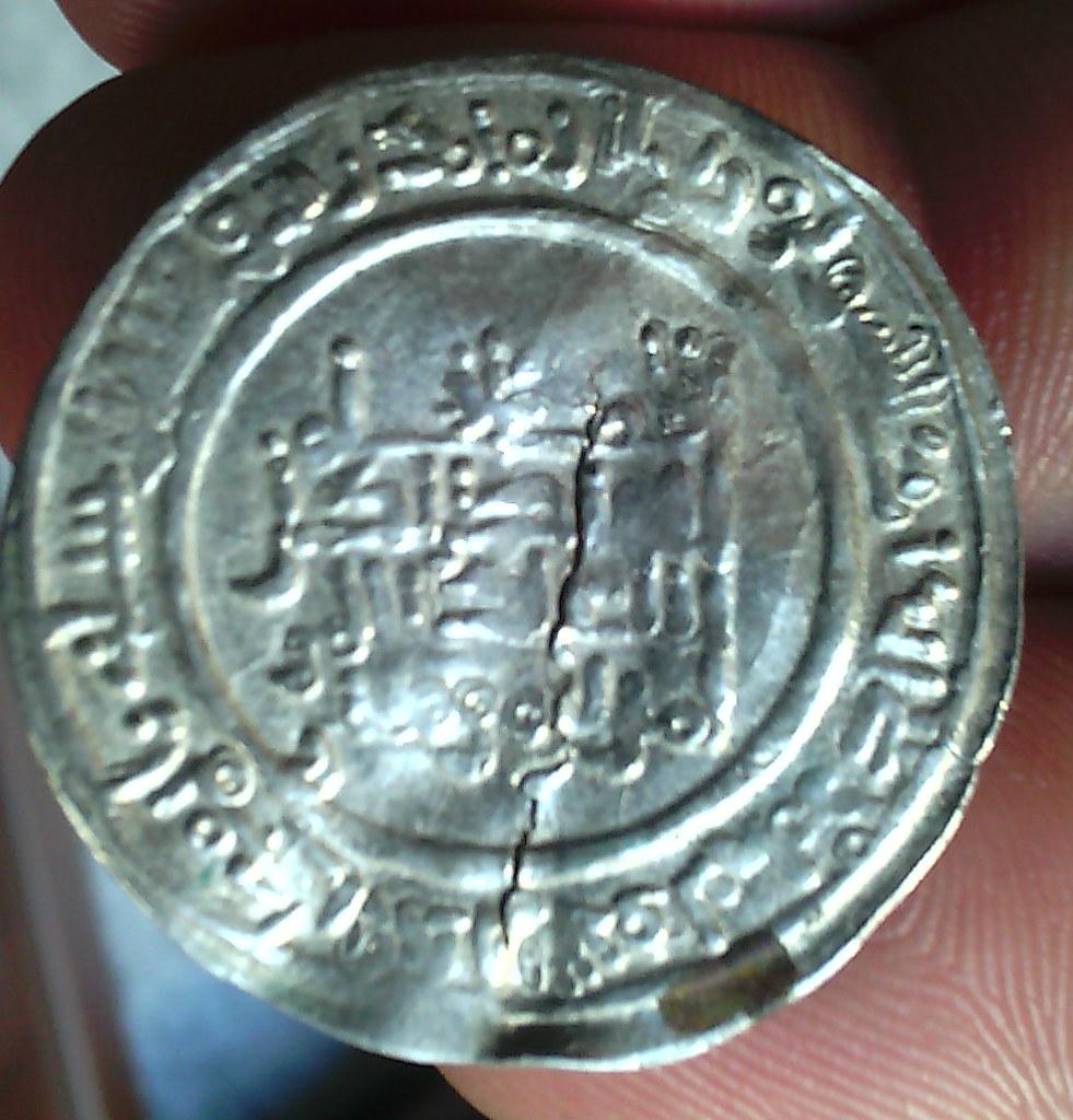 Abd al-Rahmam III, al-Andalus, 333 H. 18207469579_f14308cd1a_b
