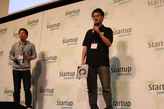 Startup Conference 2015 - 59 of 314