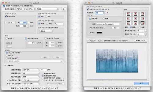 mac_ss 2015-05-26 13.43.15
