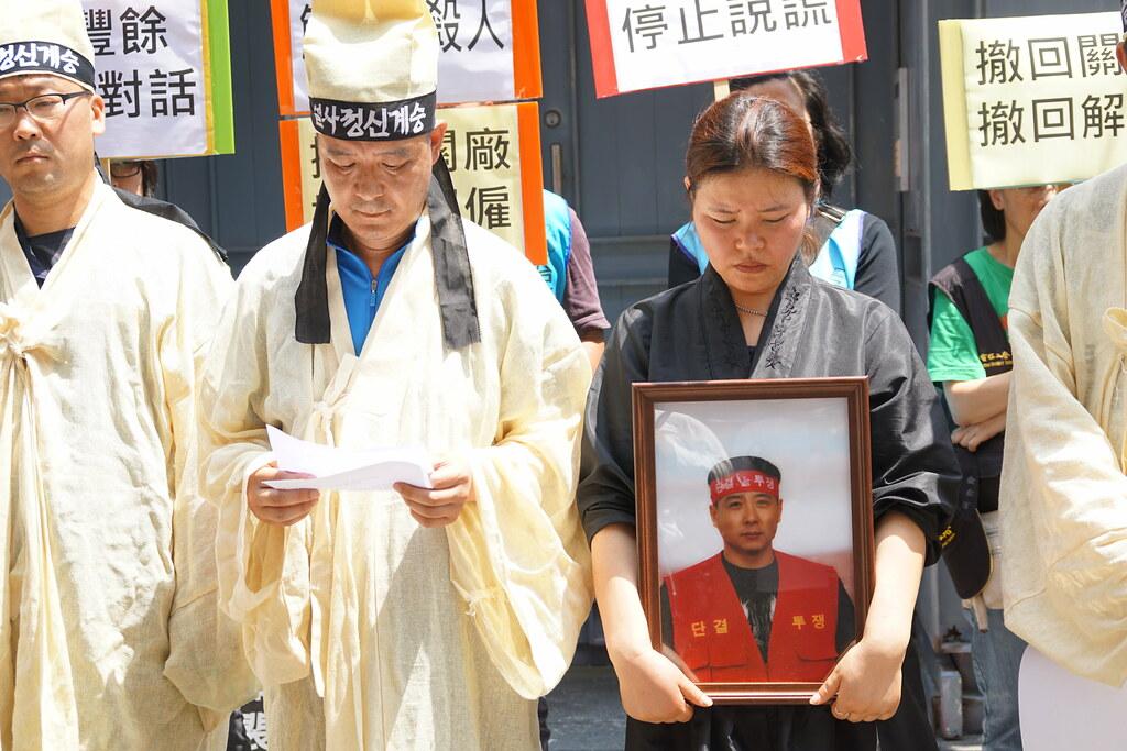 已故韓國工人裴宰炯的妻子李美羅與工會幹部們一同來台抗爭,事後遭警察強制驅離。(資料照片/攝影:王顥中)