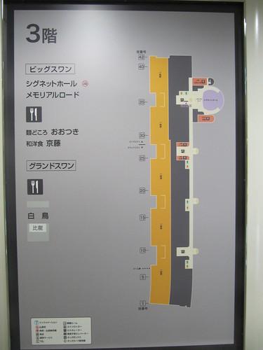 京都競馬場3階のフロア案内