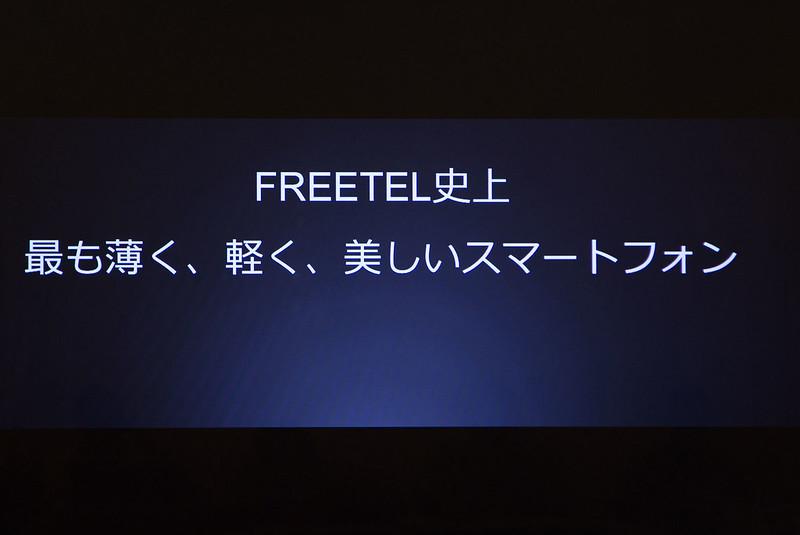 FREETEL_2016SS-21
