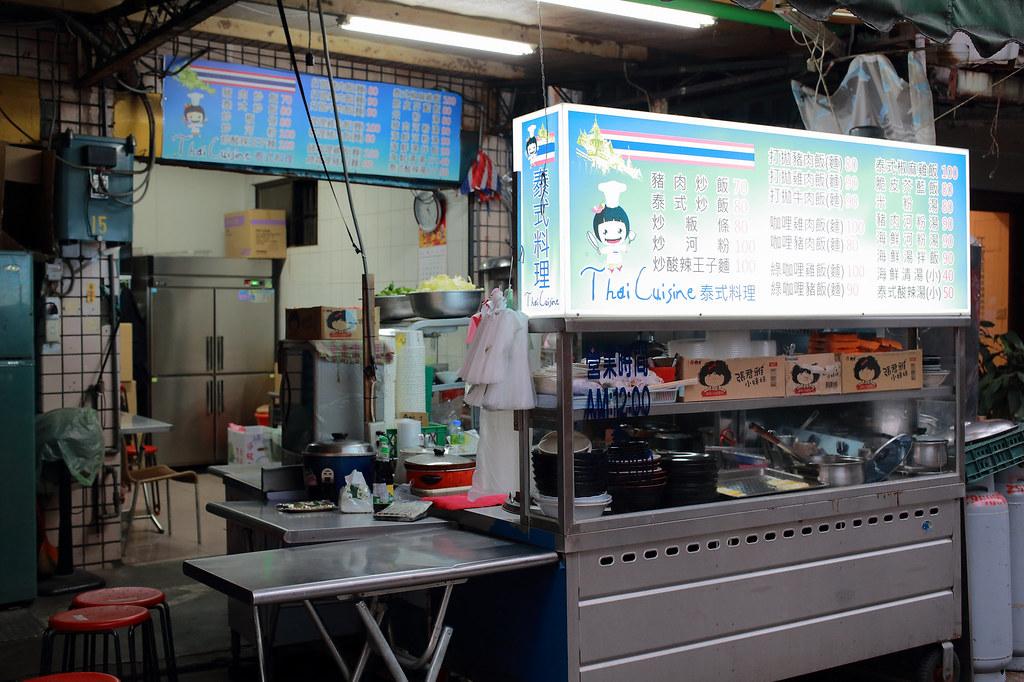 20160528板橋-民治街無名泰式料理 (1)