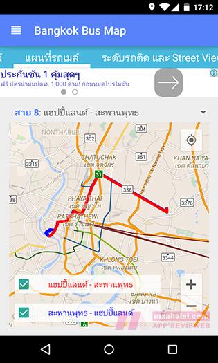 สมมุติว่าเลือกสาย 8 ก็จะเห็นเส้นทางรถเมล์บนแผนที่ทั้งขาไป-ขากลับ  กดซูมแผนที่ได้ด้วยนะครับ