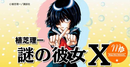 27557697825 bb5bdbe082 o 27 Anime lãng mạn được Fan xem nhiều nhất   Phần 2