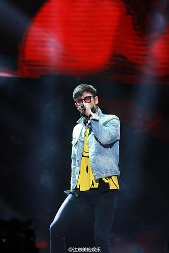 BIGBANG FM Guangzhou Day 3 2016-07-09 (286)