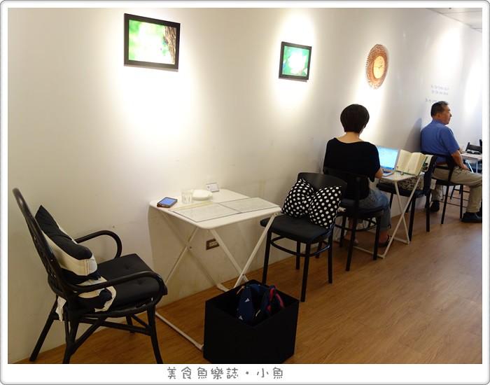 【台北大安】Kafemera卡菲米朗坊精品咖啡 @魚樂分享誌
