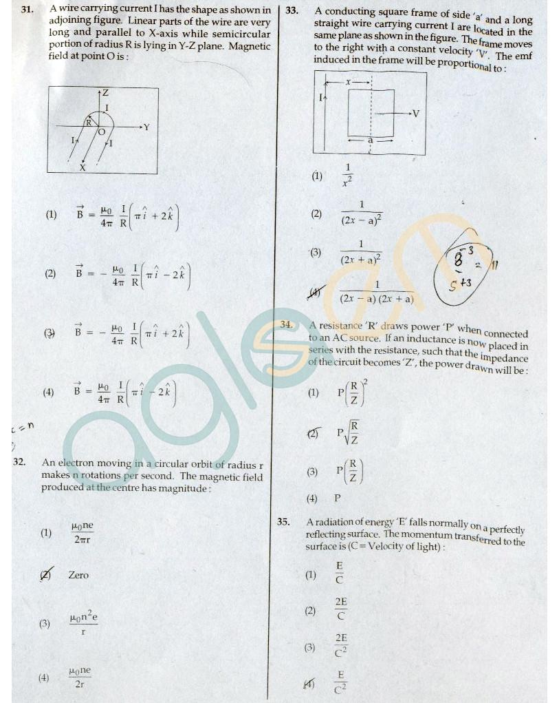 17164349760_54e5aa59dd_b Aiims Application Form on medical college india, patna logo, pg seats, jodhpur logo, new delhi hostel,