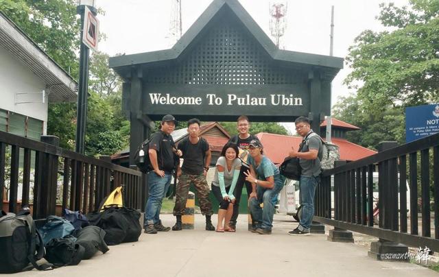 Pulau Ubin Island 乌敏岛