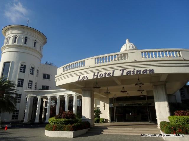 【台南永康】台南商務會館Les Hotel Tainan-轉個彎遇見都市的寧靜,歐式風格外觀,還有游泳池健身房!(體驗)