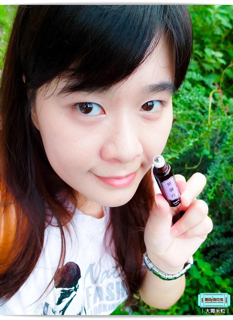 紫馨膏0022