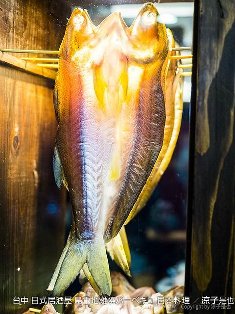 台中 日式居酒屋 鳥重地雞燒バーベキュ 日本料理 12